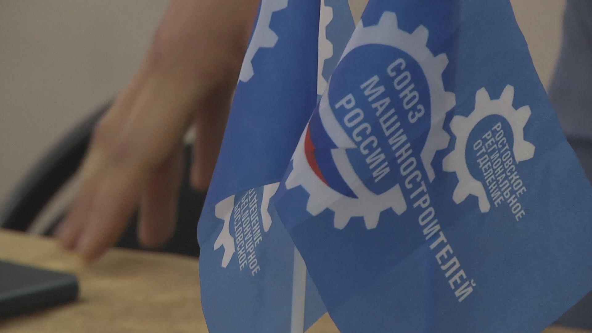 Донские машиностроители поздравили с днем знаний Новочеркасских первокурсников