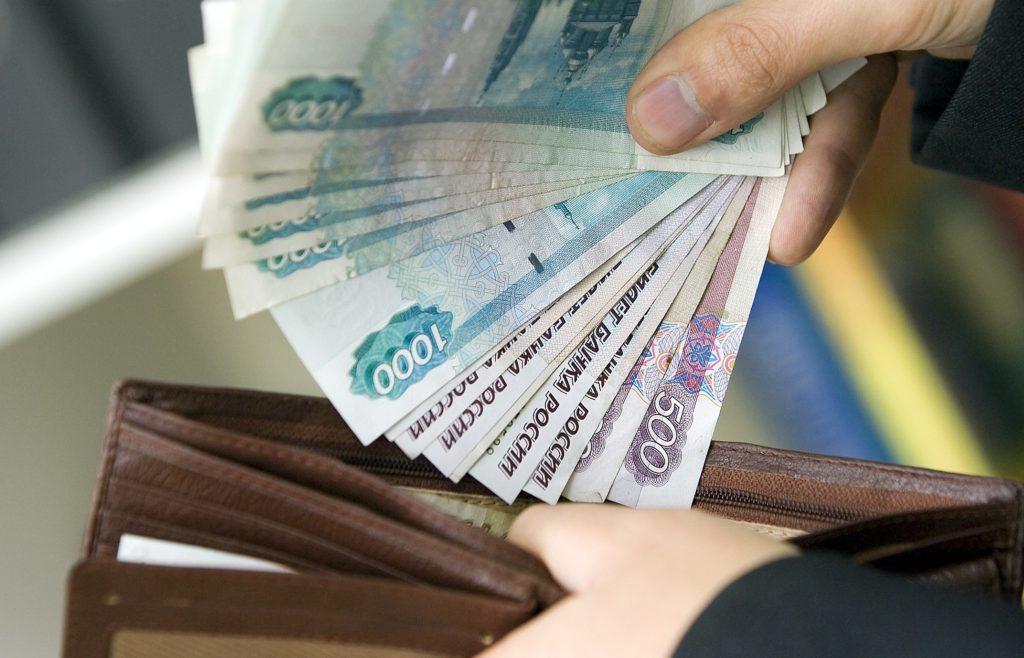 По итогам третьего квартала зарплаты в ЮФО выросли на 10%