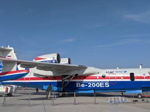Разработка авиастроителей Дона была успешно представлена в Турции