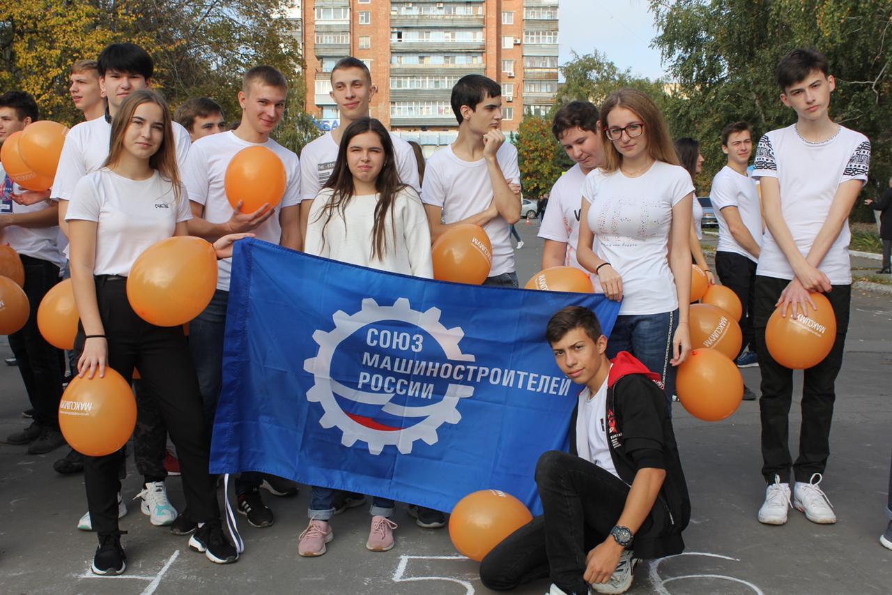 Донское отделение СоюзМаша организовало спортивный фестиваль в одном из вузов Шахт