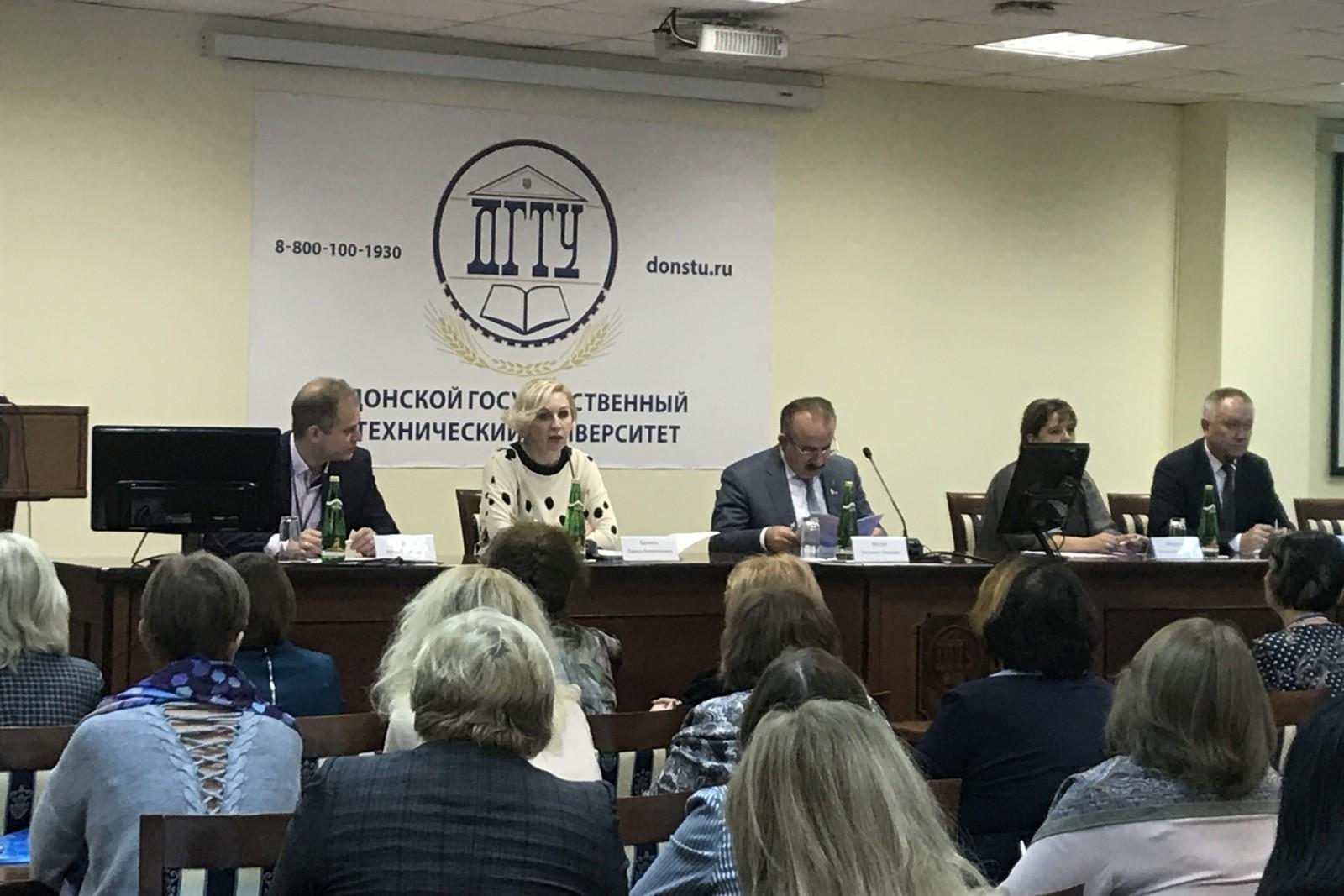 Всероссийский семинар, посвящённый особенностям развития детей-аутистов, стартовал в Ростове-на-Дону