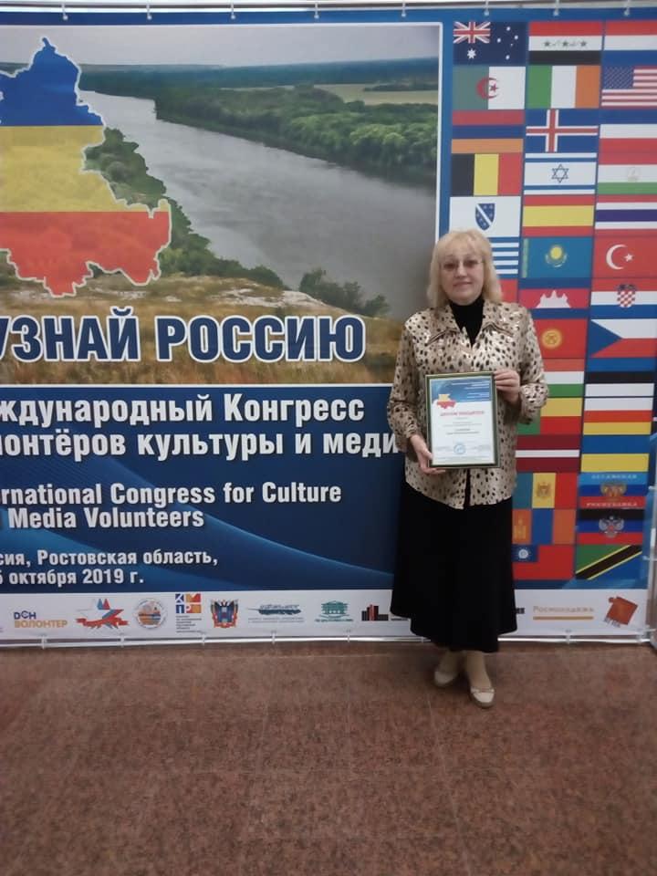 Летописец НЭВЗа среди победителей Первого Международного конгресса волонтеров культуры и медиа