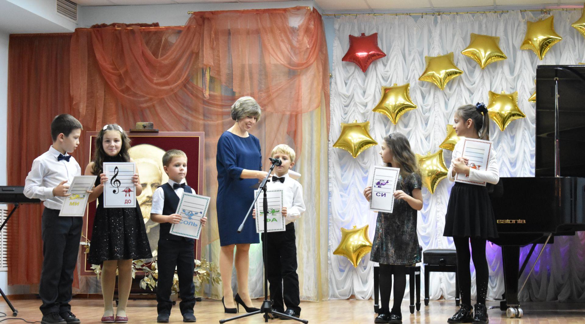 Посвящение в юные музыканты прошло в Новочеркасске