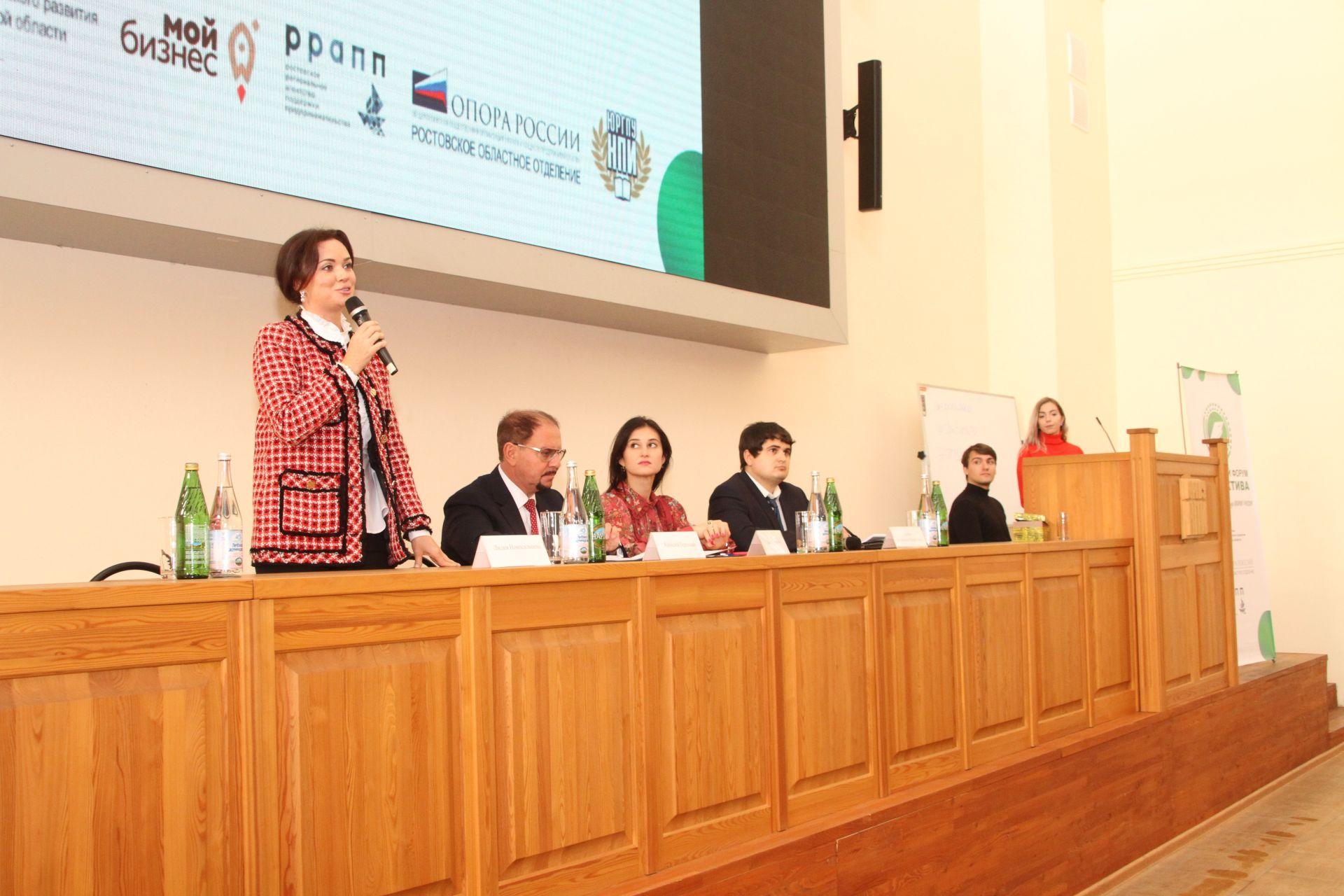 Представитель донского СоюзМаша - на молодёжном бизнес-форуме