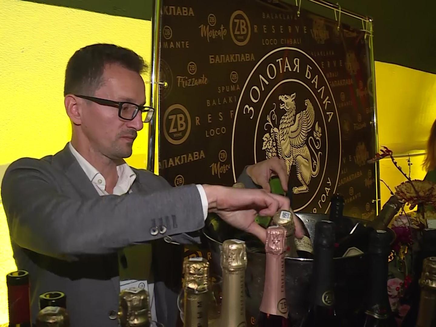 «Лучшее игристое вино России 2019»: «Золотая Балка» получила награды во всех номинациях I Международного винного конкурса имени Льва Голицына: золото, 9 серебряных и 5 бронзовых медалей