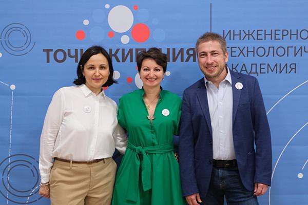 """""""Точка кипения"""" в Таганроге - при поддержке ЮФУ"""