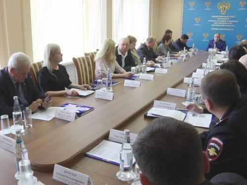 Выездное совещание при прокуратуре Ростовской области прошло в Новочеркасске