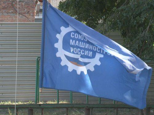 СоюзМаш организовал соревнования для студентов машиностроительного колледжа