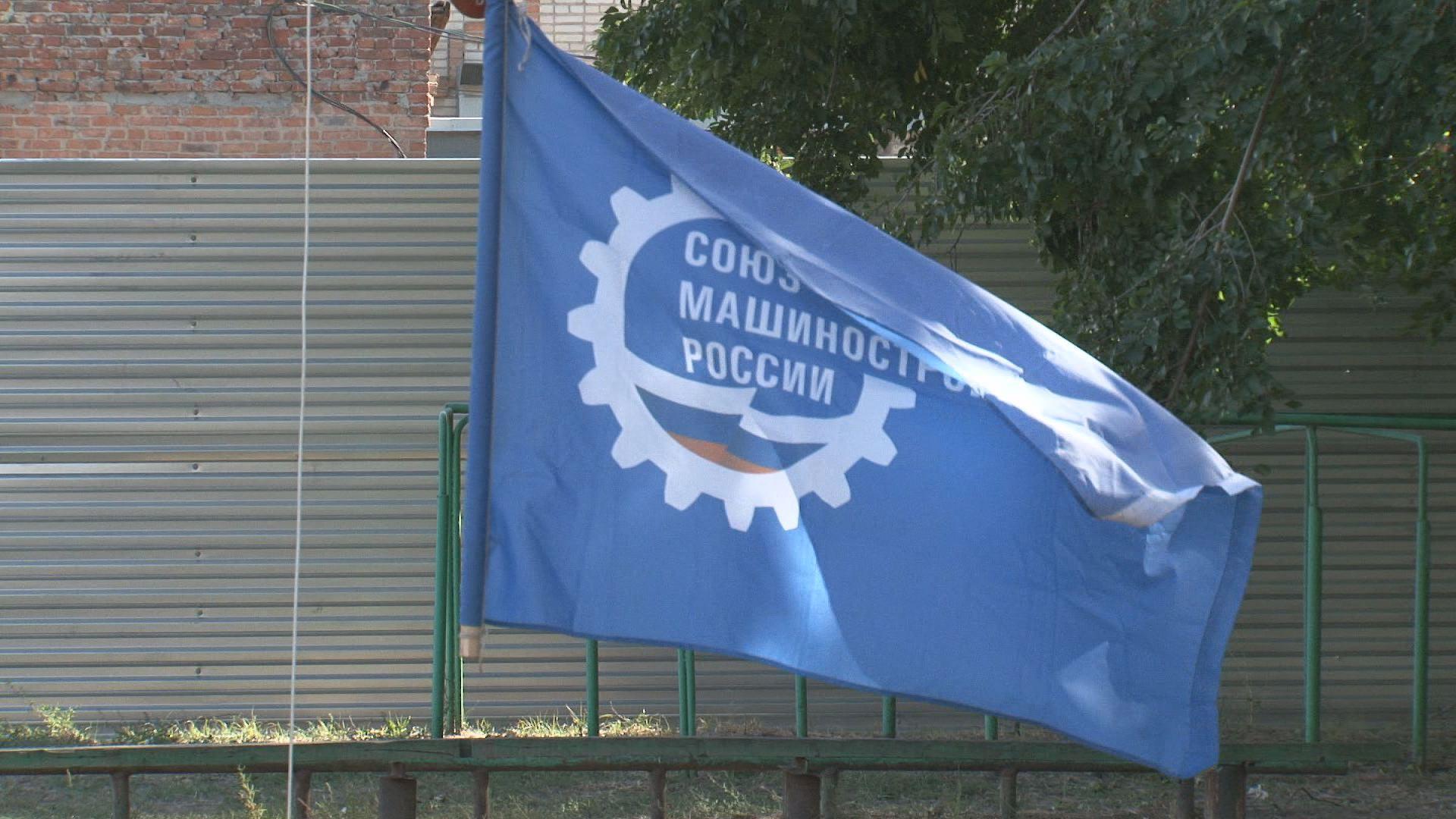 Будущие машиностроители Новочеркасска отметили профессиональный праздник спортивными соревнованиями