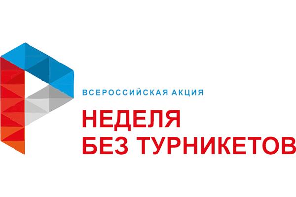"""""""Неделю без турникетов"""" снова проведёт СоюзМаш"""