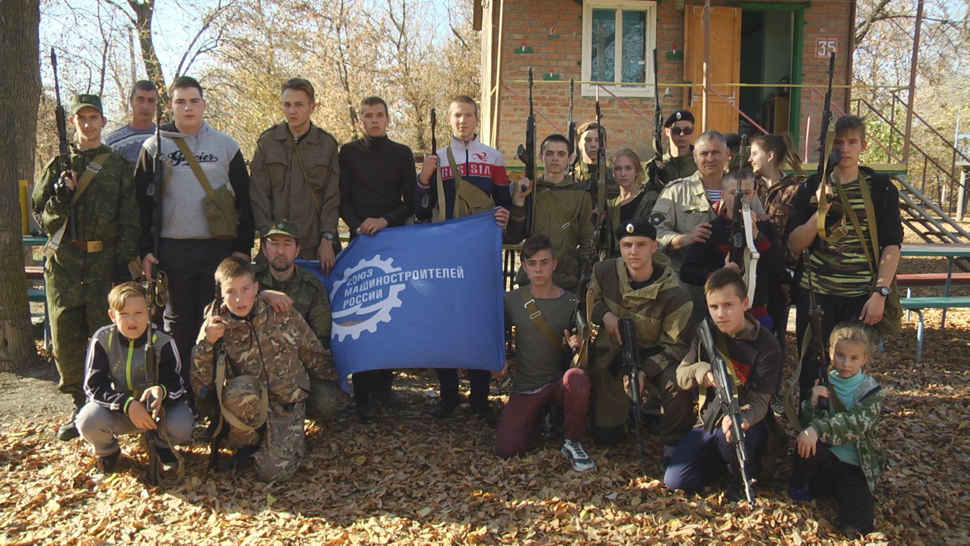 СоюзМаш поддержал проведение военно-спортивных сборов на Дону