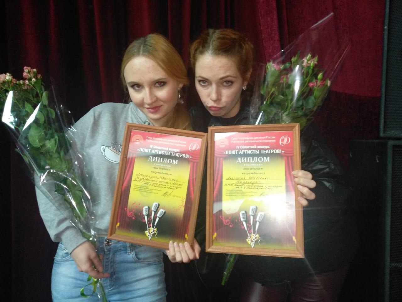 Артистки Александра Иванченко и Анастасия Шевченко поют лучше всех