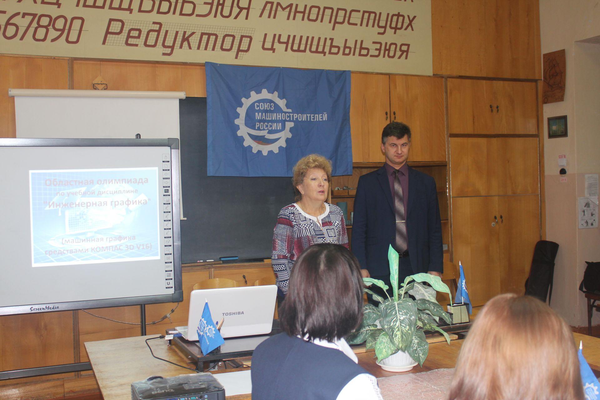 Финал областной Олимпиады по инженерной графике прошел в Новочеркасске