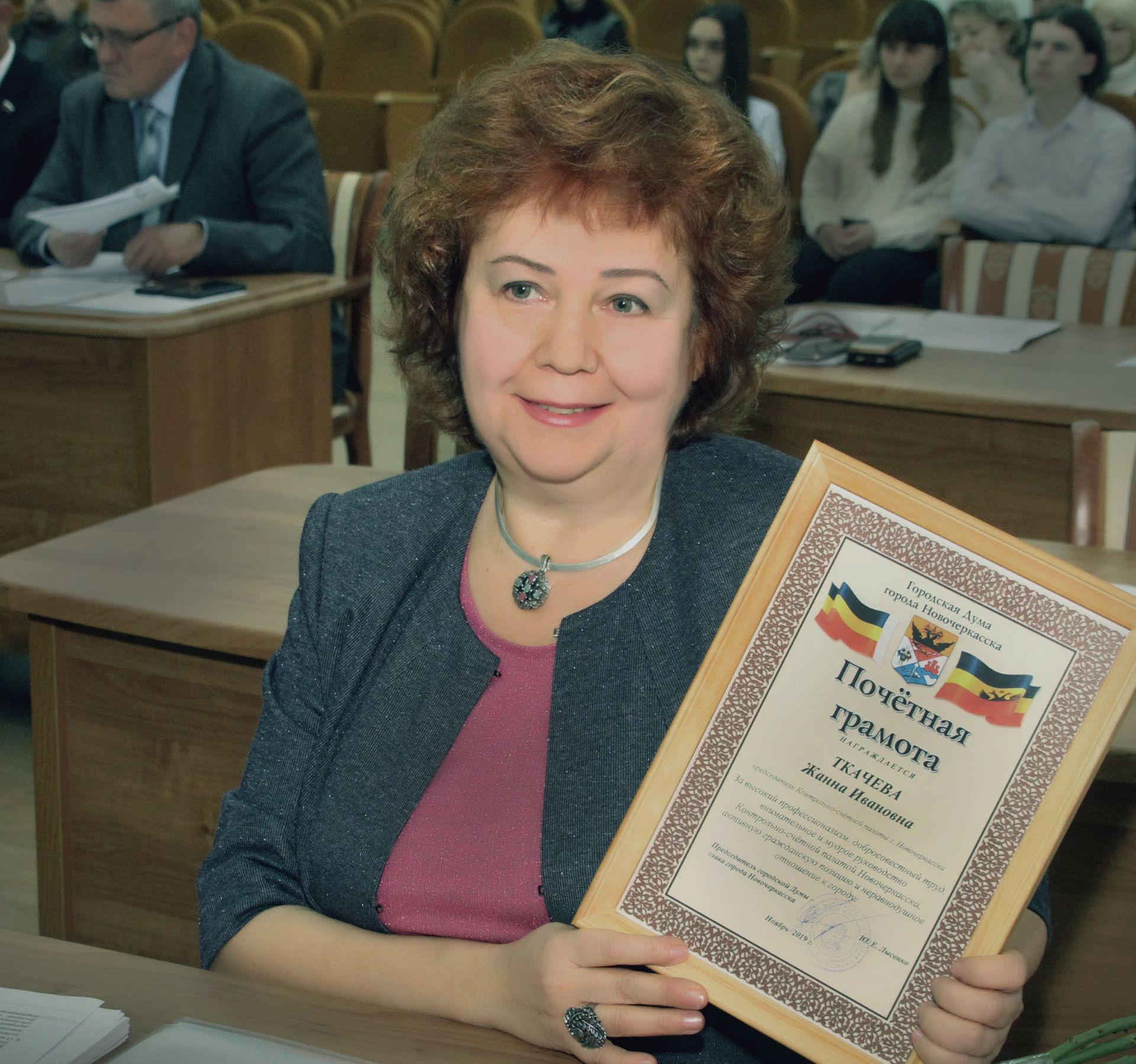 Жанна Ткачева  утверждена на должность  председателя КСП еще на 5 лет