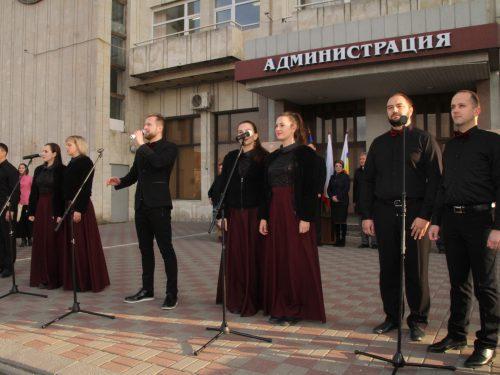 Митинг — концерт открыл празднование Дня единства в Новочеркасске