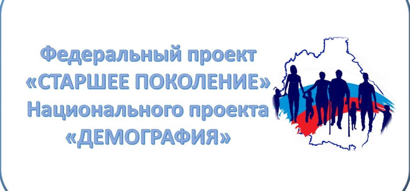 Новочеркасский Центр занятости населения в 2019 году направил на обучение 106 граждан предпенсионного возраста