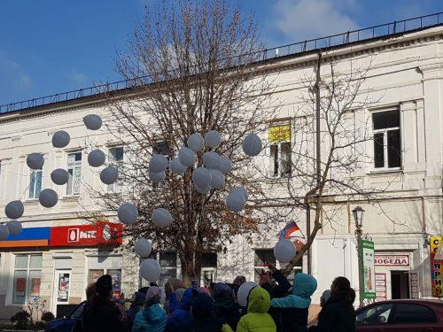Мероприятия, приуроченные ко Всемирному Дню памяти жертв ДТП, прошли в Новочеркасске