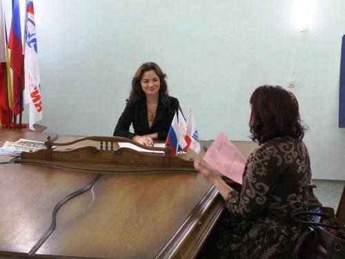 Лидия Новосельцева приняла граждан в приемной «Единой России»