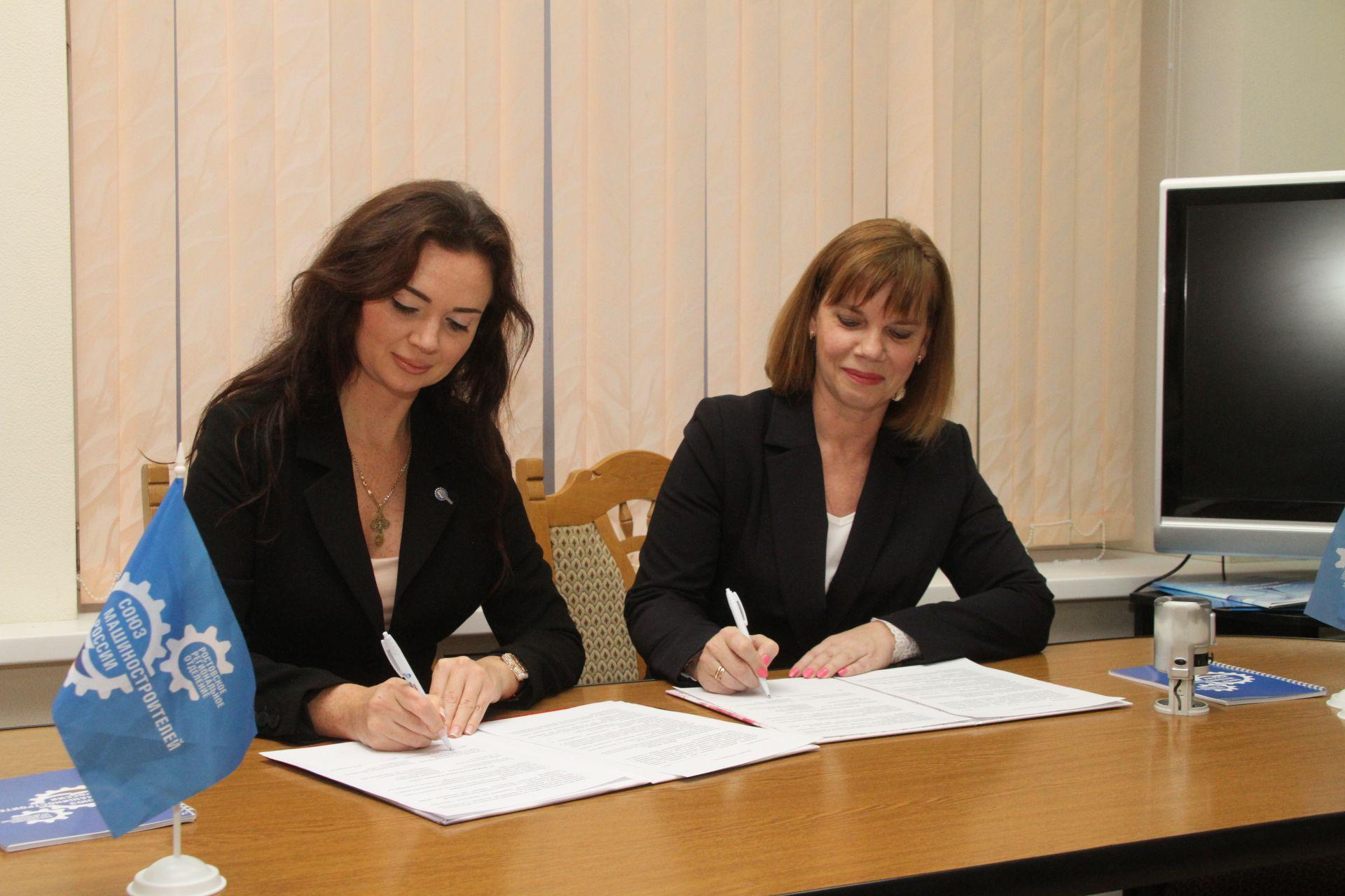 Крепнет сотрудничество донского Союзмаша и образования