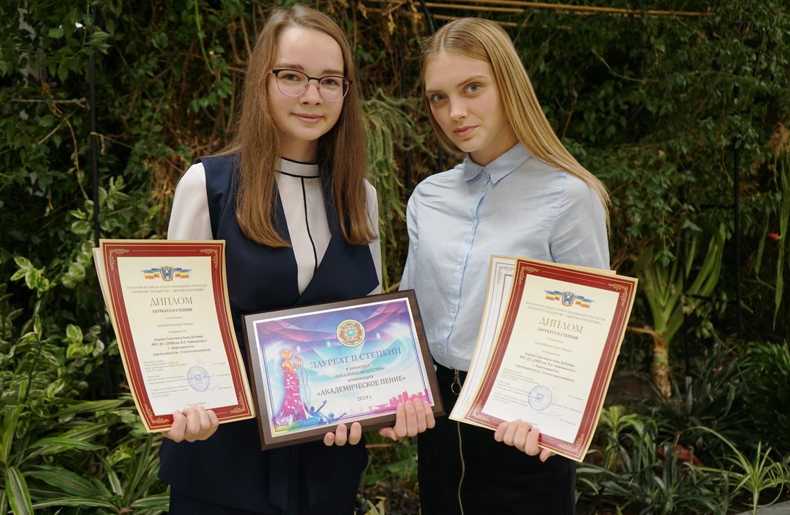 Юные музыканты Новочеркасска стали лауреатами нескольких творческих конкурсов