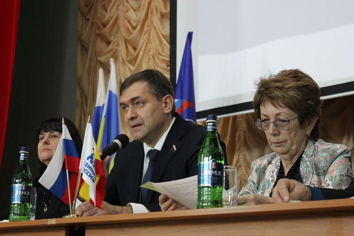 В Новочеркасске состоялась ежегодная конференция местного отделения «Единой России»