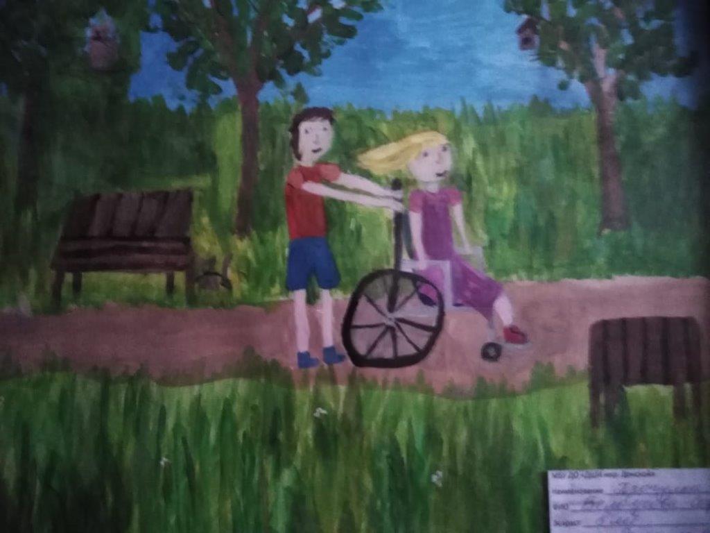 Декада инвалидов стартовала на Донском