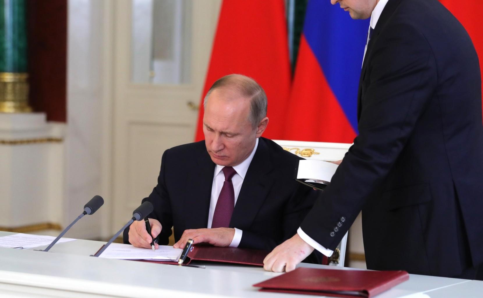 Президент подписал закон о федеральном бюджете на 2020−2022 годы