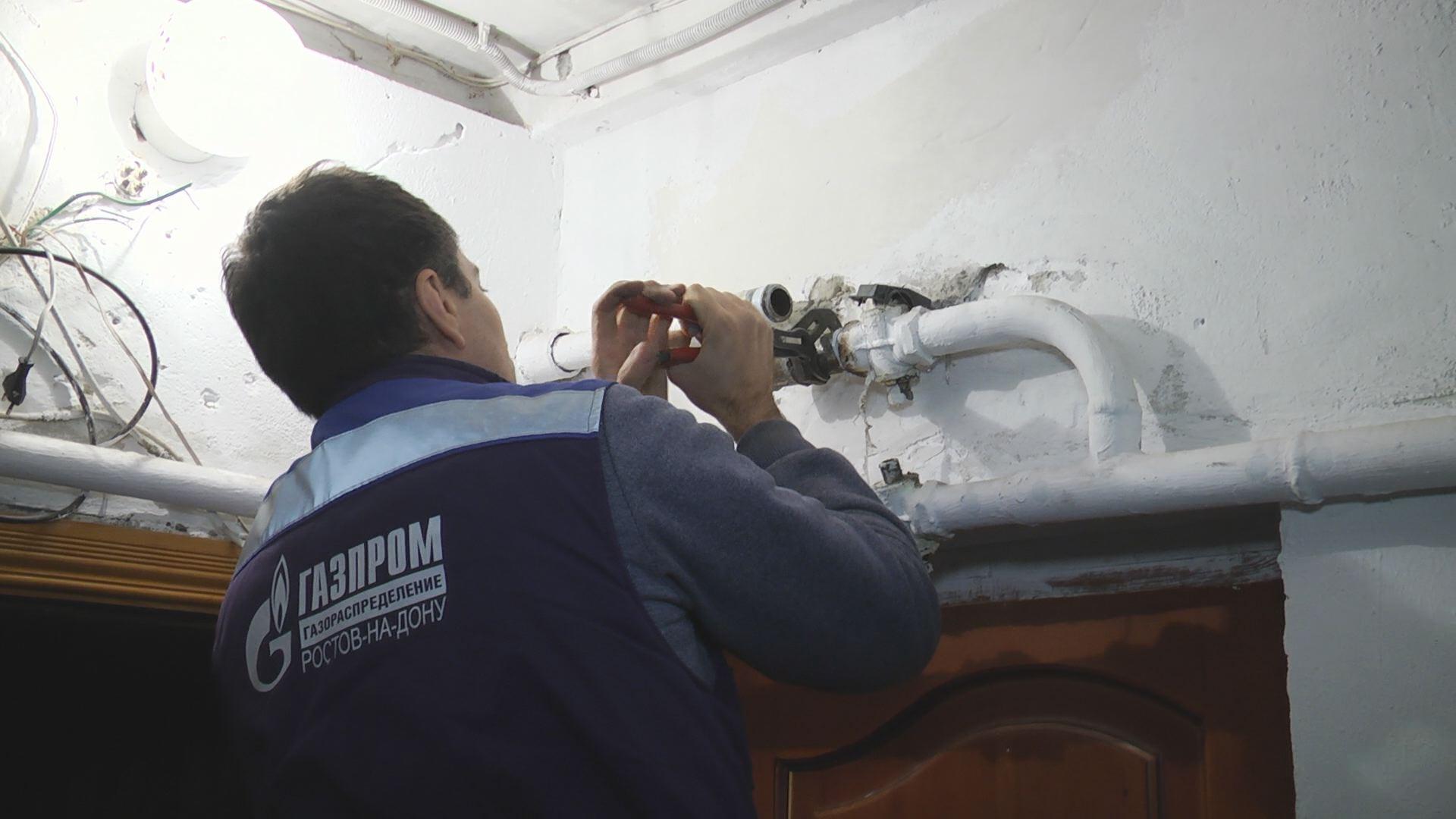 Операция «Газ» прошла в одном из домов микрорайона Черемушки