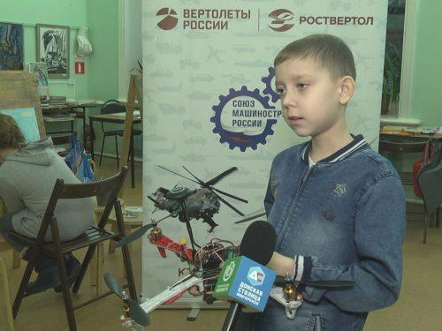 Юный техник из Новочеркасска создал квадрокоптер для участия в конкурсе «Дети рисуют вертолеты»
