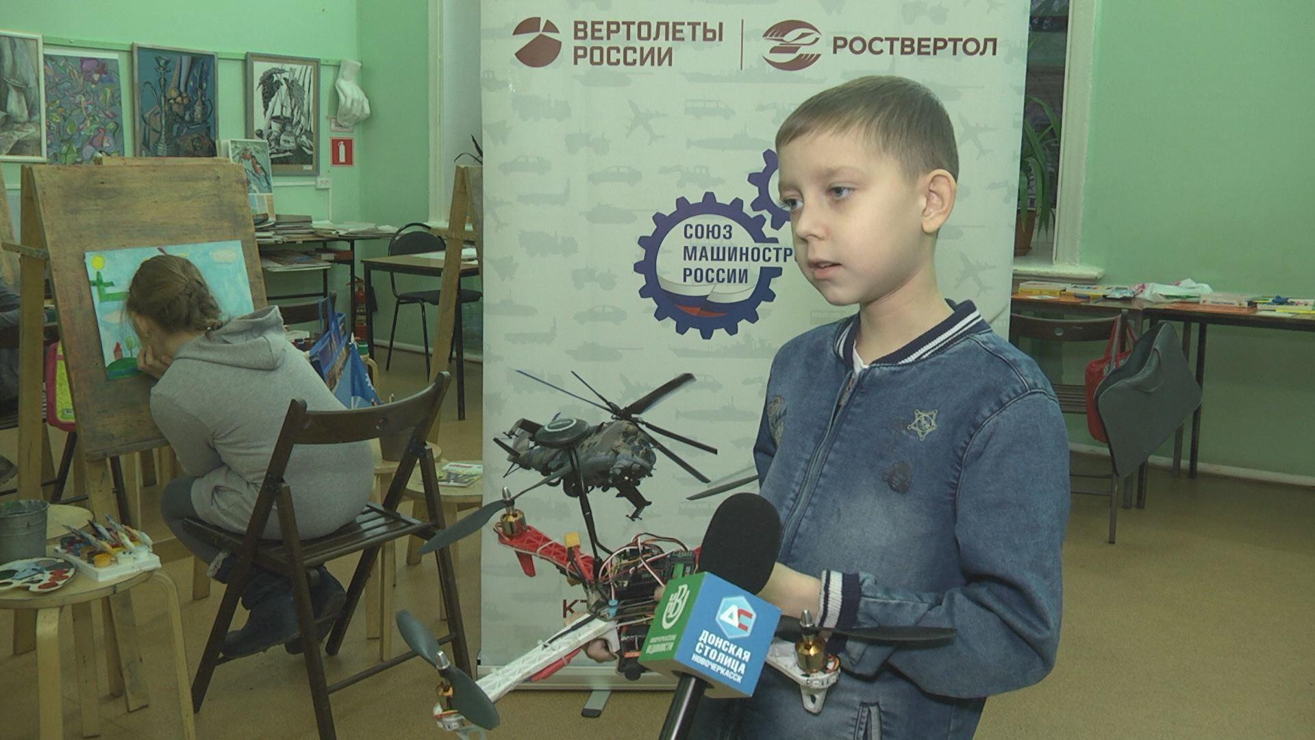 """Юный техник из Новочеркасска создал квадрокоптер для участия в конкурсе """"Дети рисуют вертолеты"""""""