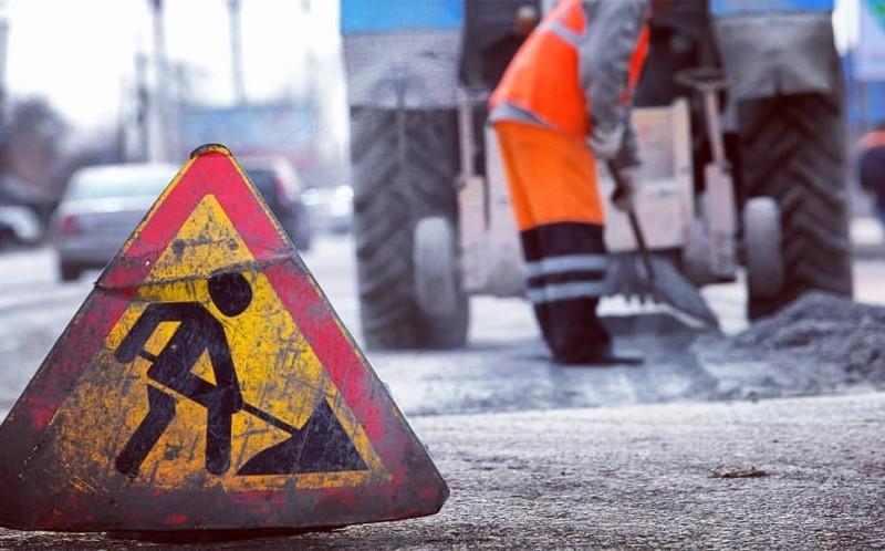 Начало ремонтных работ по ул.Ростовский выезд – второй квартал 2020-го года