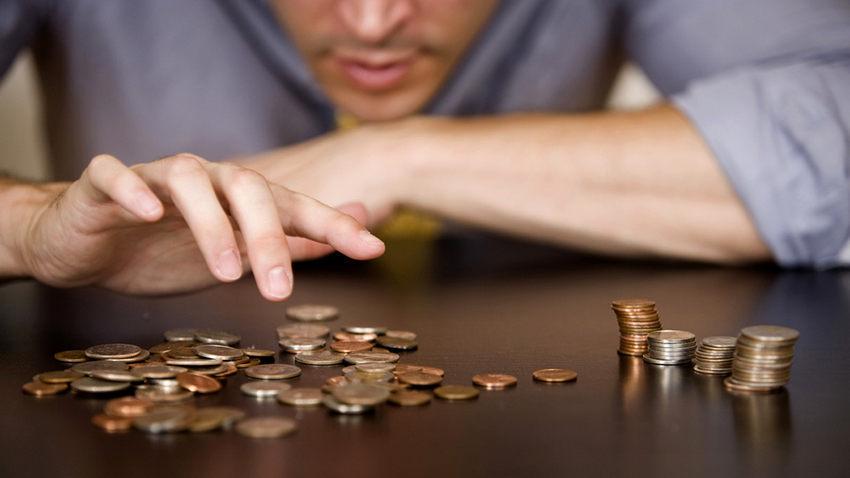 81% работников Ростовской области не устраивает размер заработной платы