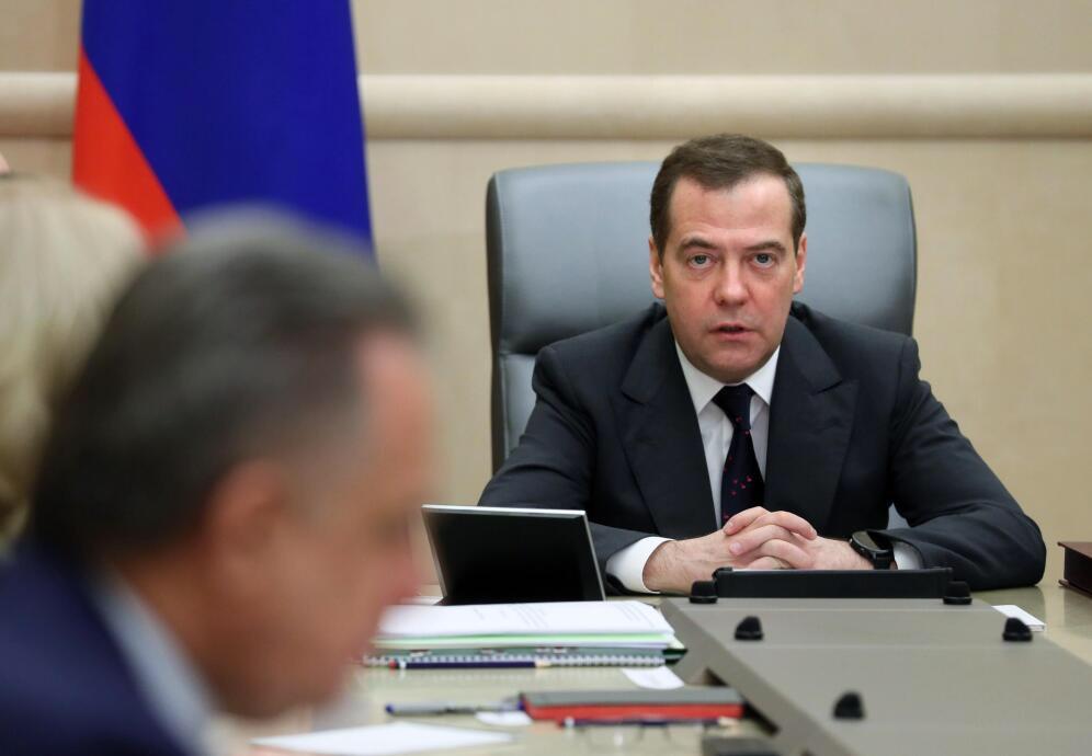 Правительство РФ уходит в отставку