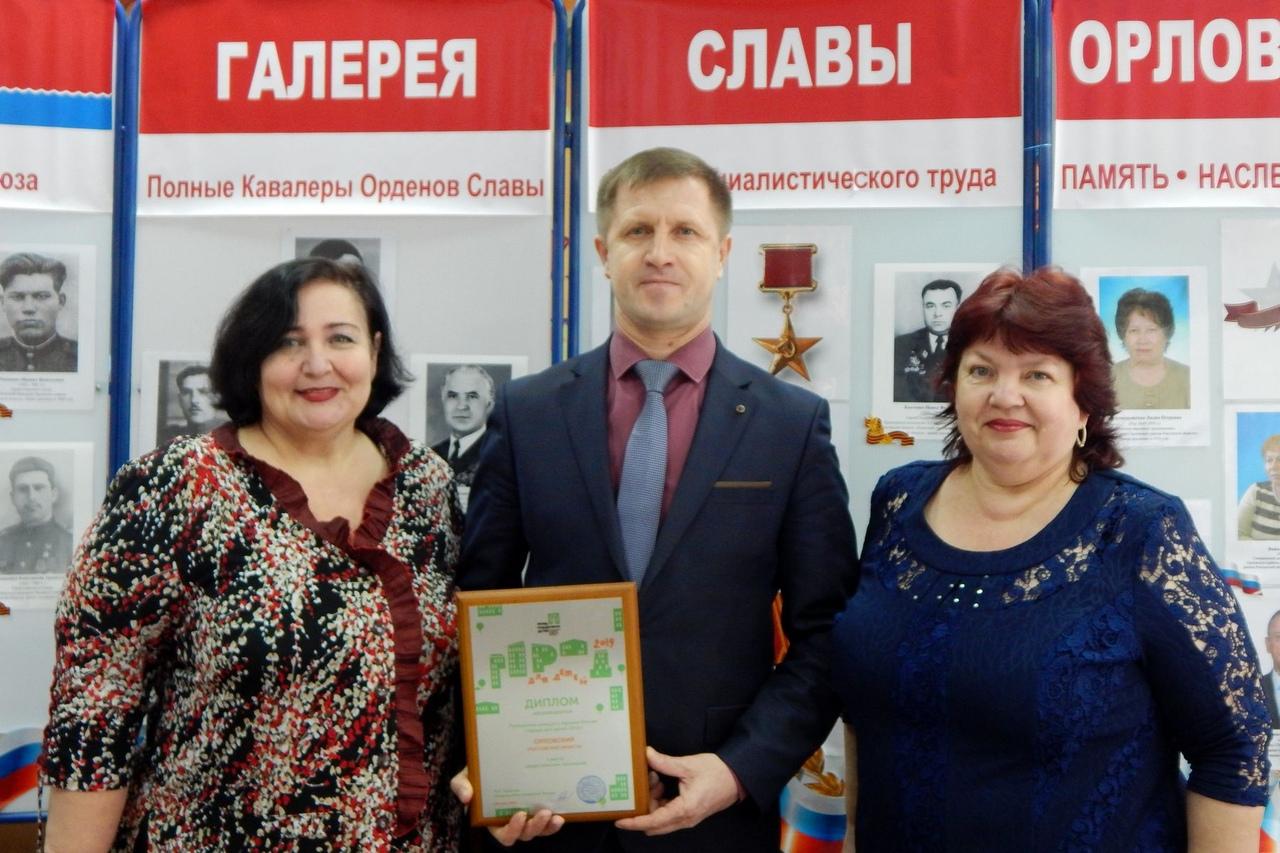 Орловское сельское поселение стало победителем Всероссийского конкурса проектов «Города для детей. 2019»