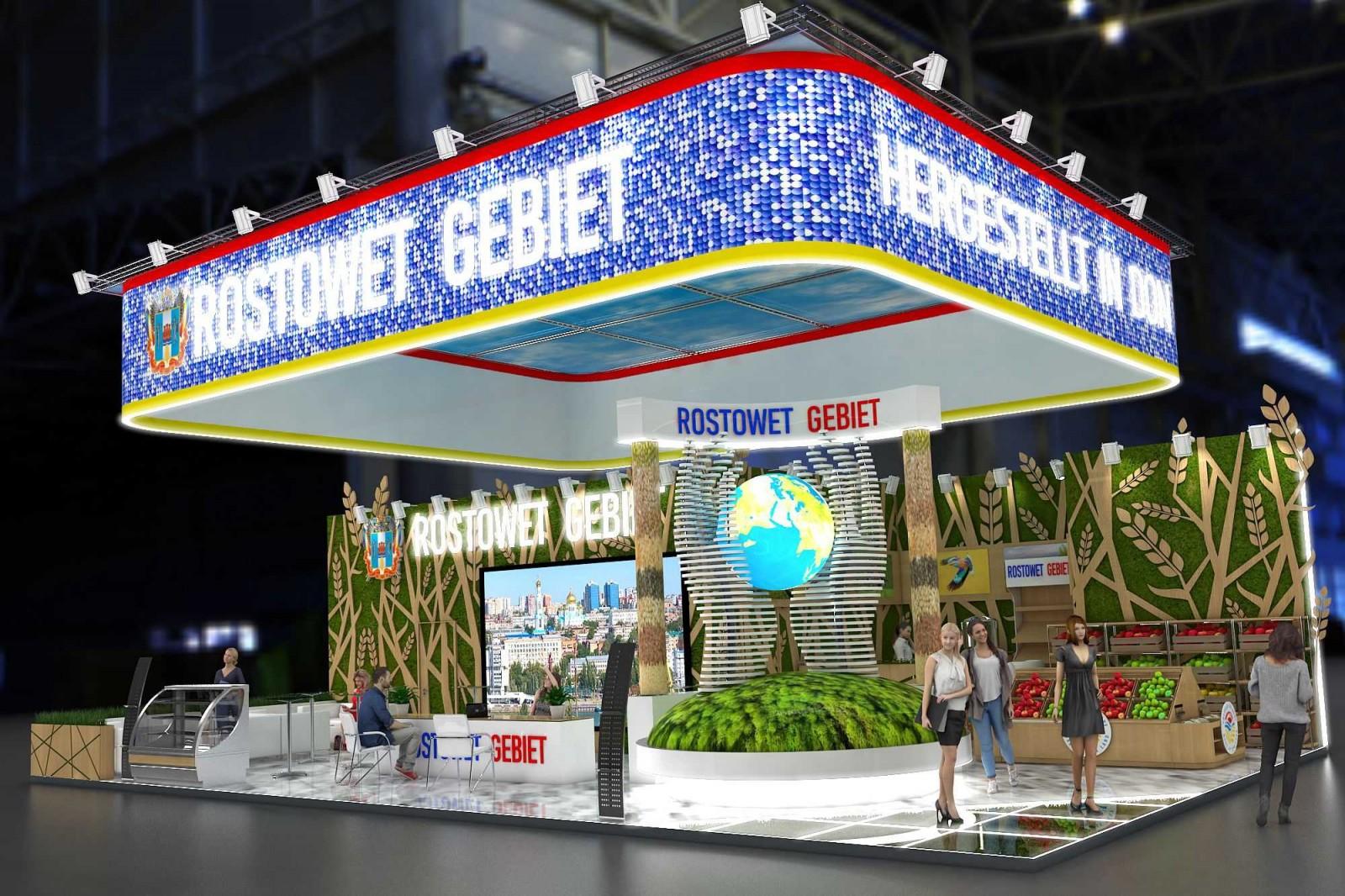 Ростовская область примет участие в 85-й Международной выставке-ярмарке«Зеленая неделя-2020»
