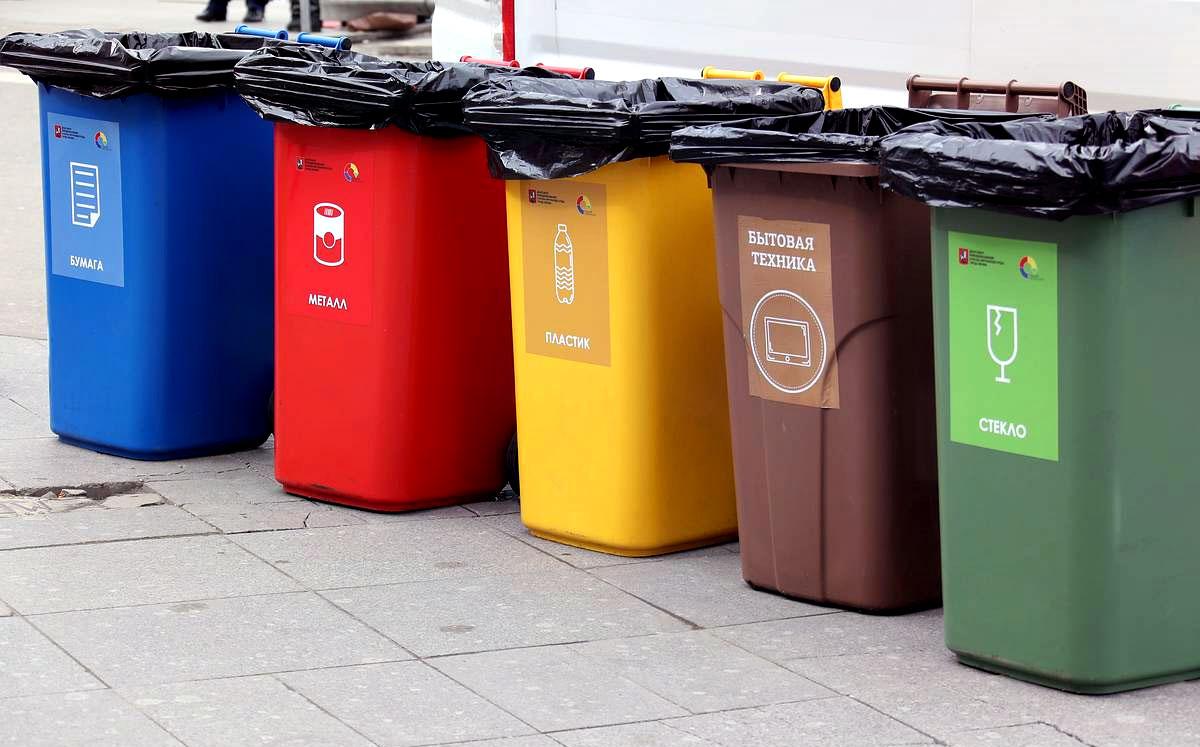 Сортировка мусора – выгодный тариф