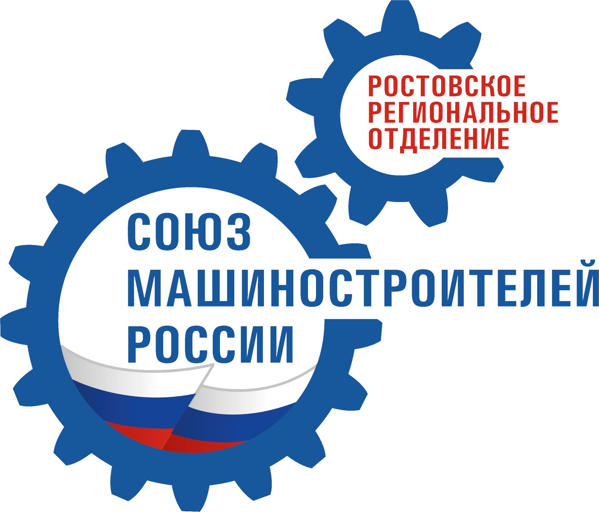 СоюзМаш – в числе организаторов инновационного конкурса