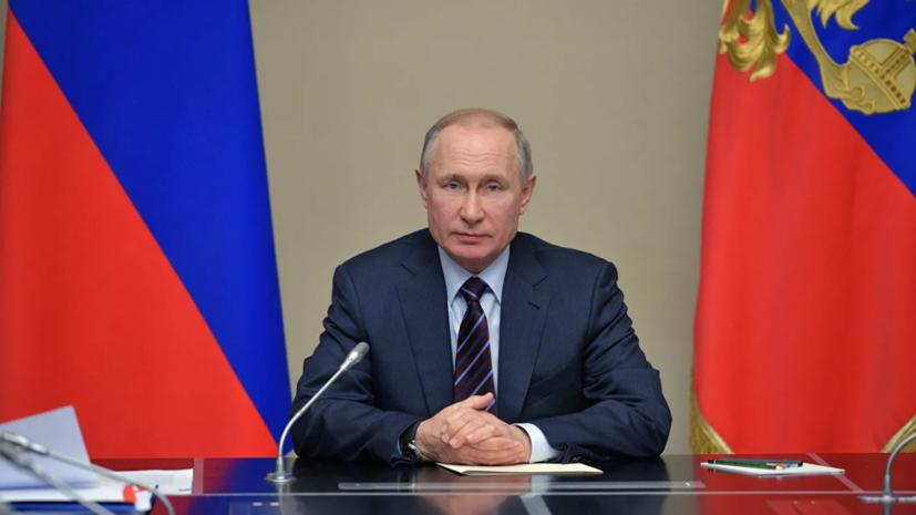 Путин обратится к нации по ситуации с CoVid-2019
