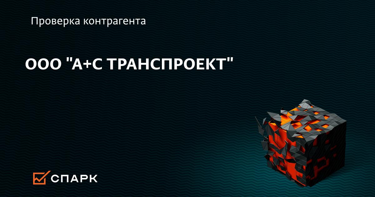 Опыт Петербурга – в помощь ростовскому транспорту