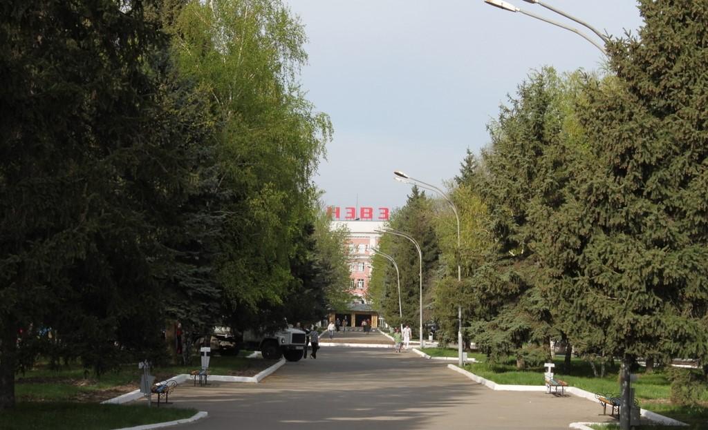 Парку на Соцгороде хотят присвоить название