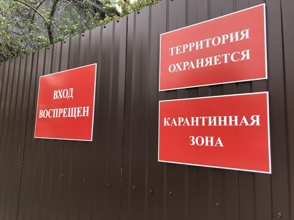 В Новочеркасске 41 случай заражения коронавирусом