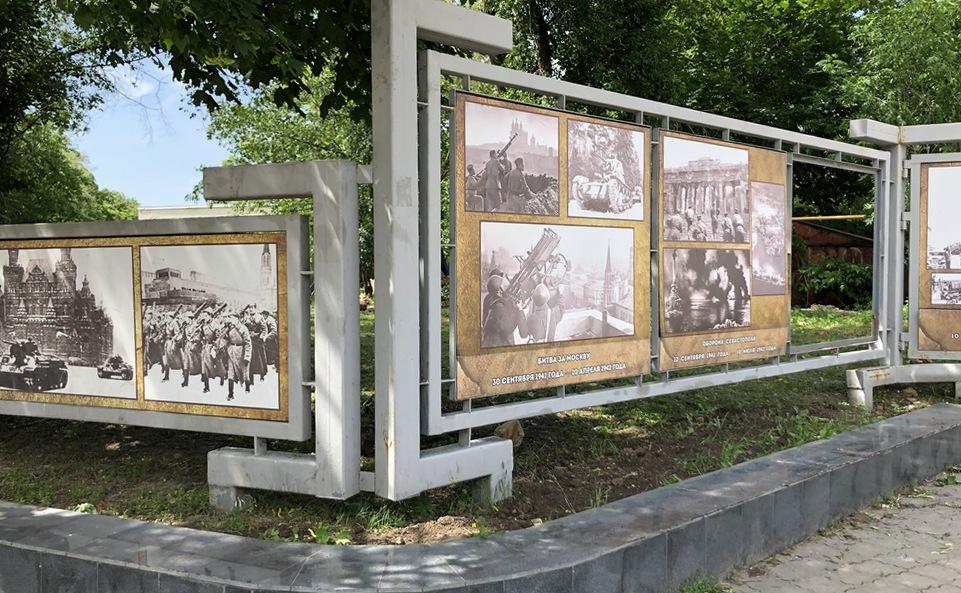 В центре Новочеркасска произошёл акт вандализма