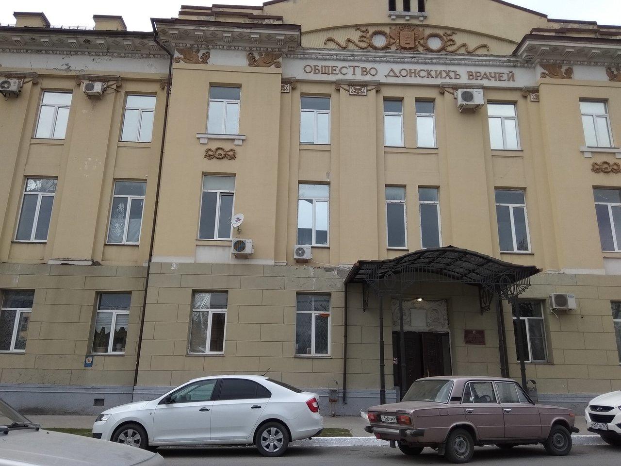 Отделение хирургии Новочеркасской БСМП закрыто на карантин из-за коронавируса