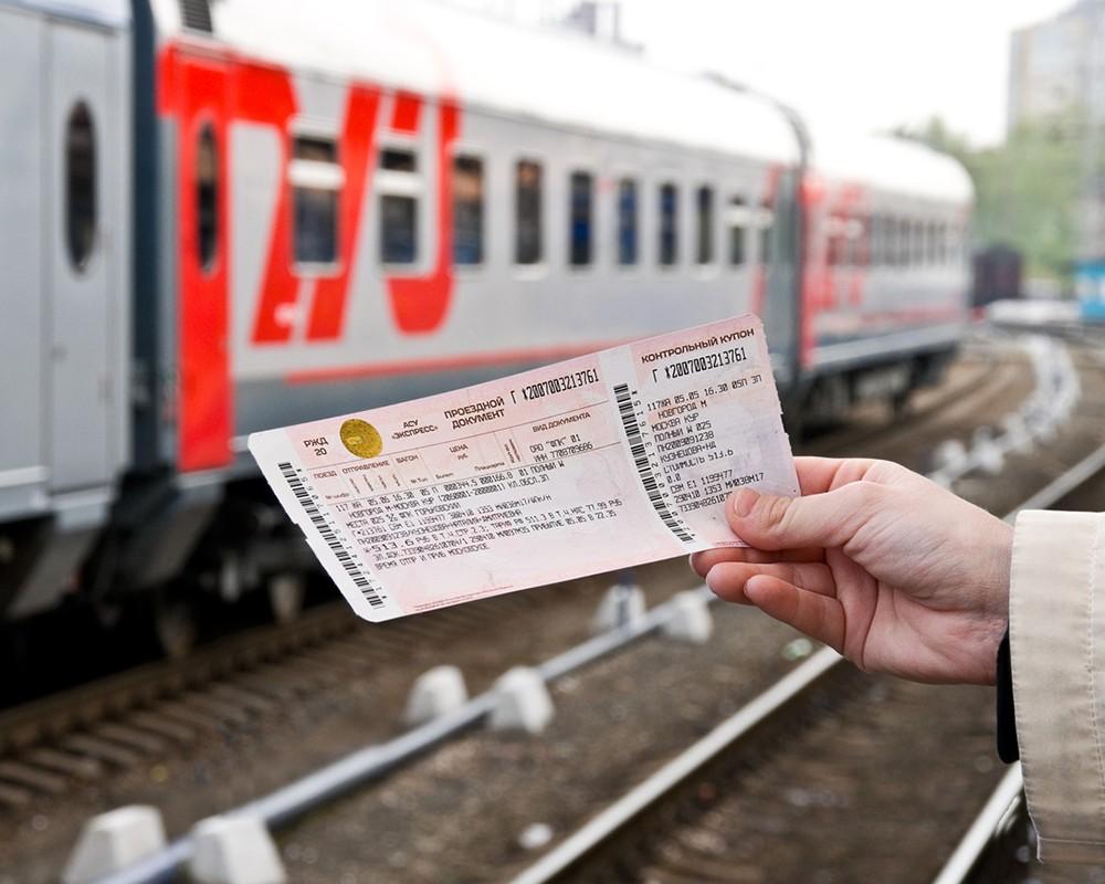 «РЖД» возобновляют продажу билетов на поезда дальнего следования
