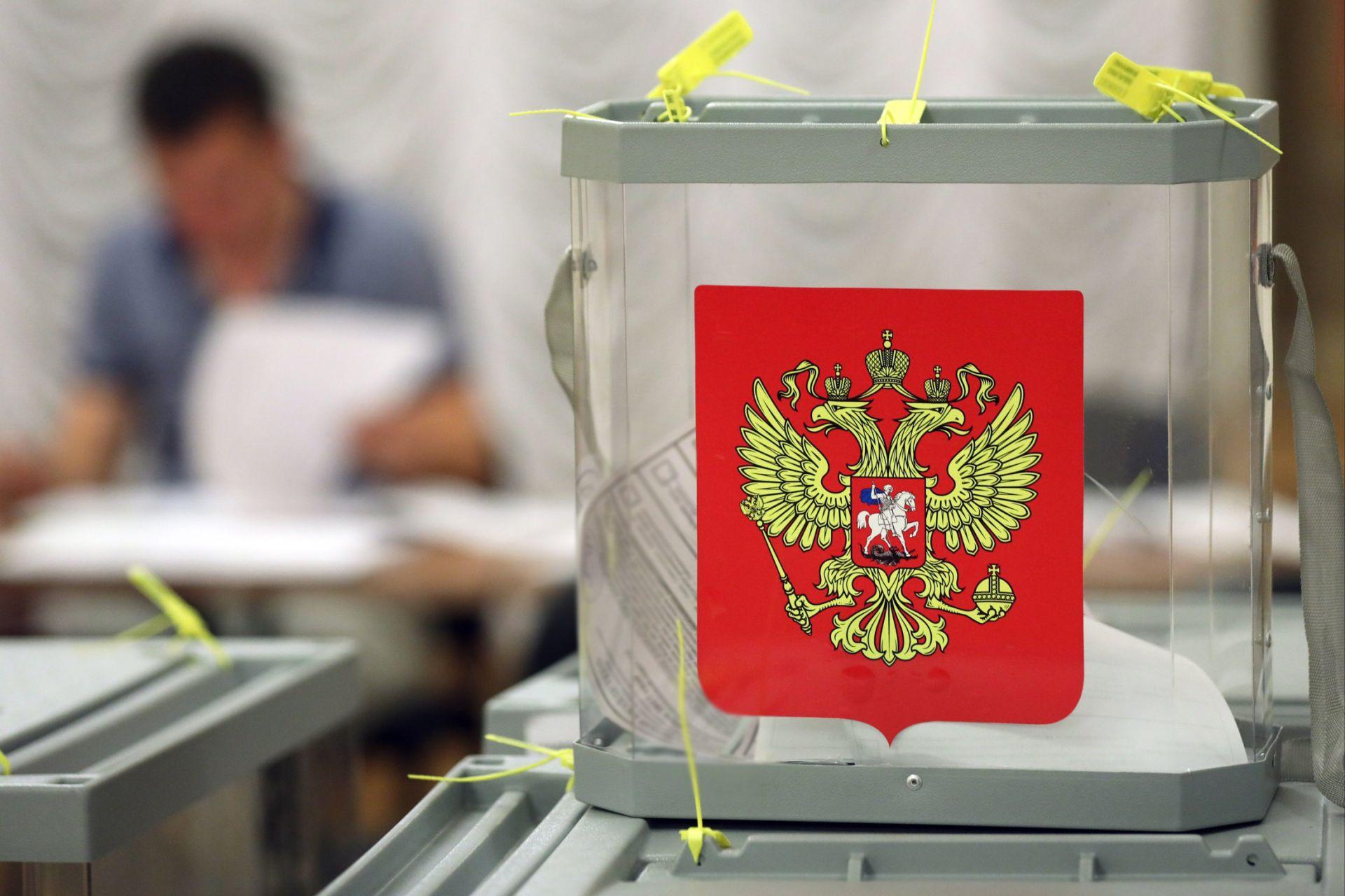 25 июня в России начнется голосование о поправках в Конституцию