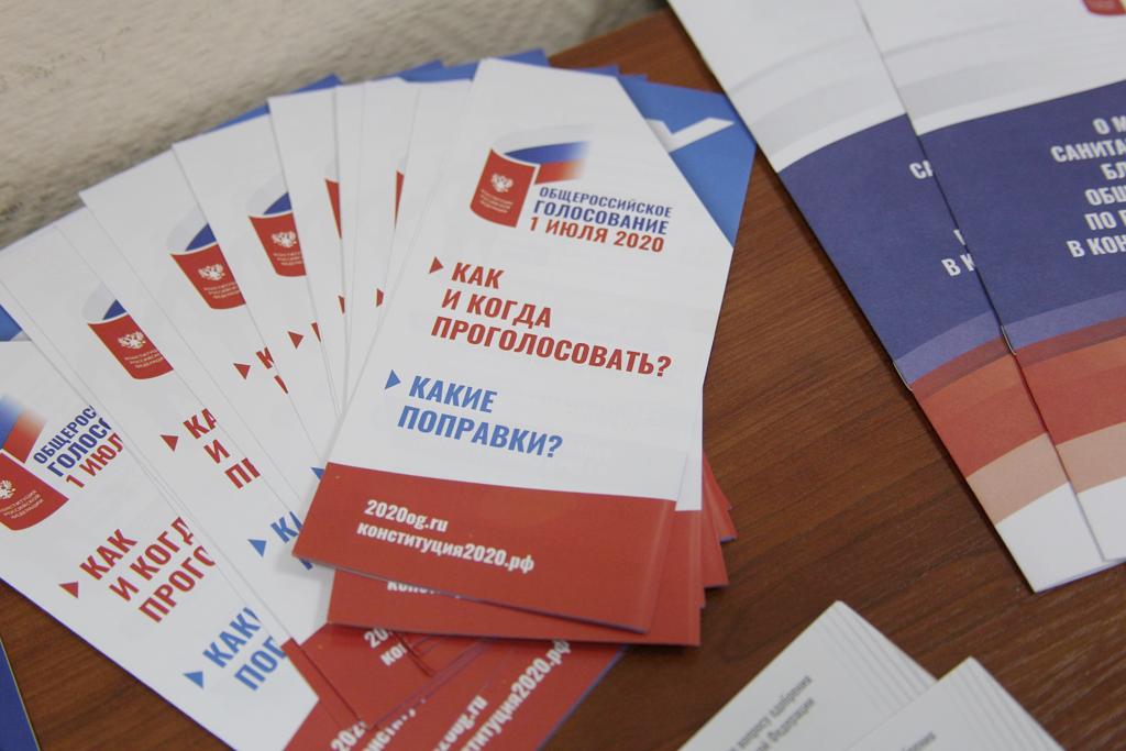 Жители Новочеркасска высказали свое мнение о конституционных поправках на этапе предварительного голосования
