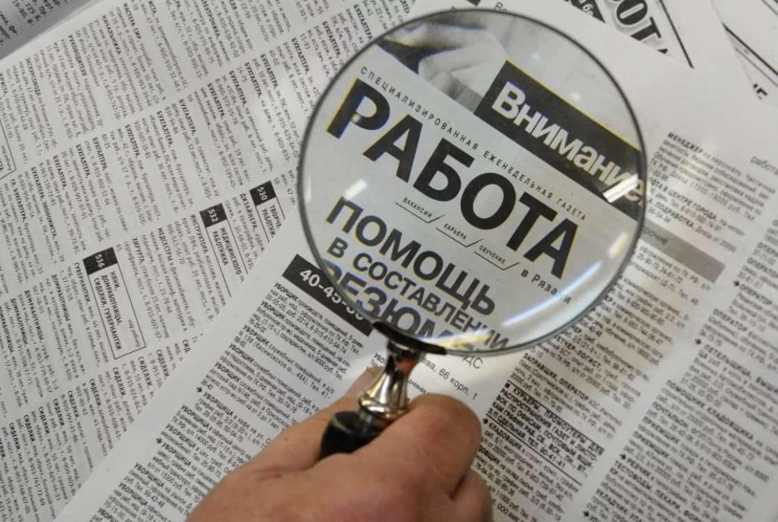Безработица в Ростовской области достигла рекордных отметок