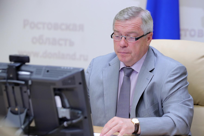 Губернатор РО Василий Голубев провёл новый интерактивный приём
