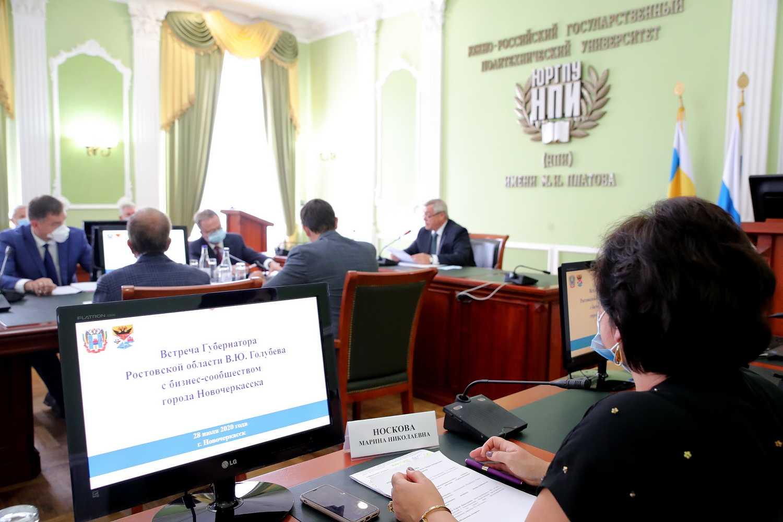 Региональный бизнес на Дону получил свыше 10 млрд рублей госсподдержки