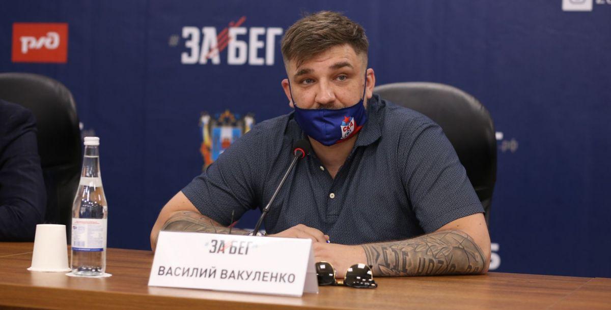 Рэпер Баста поможет ростовскому СКА
